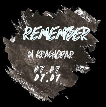 Афиша Краснодар Remember 07.07.2018