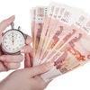 помогите оформить срочно займ