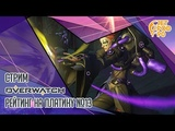 OVERWATCH от Blizzard. СТРИМ! Идём на платиновый рейтинг вместе с JetPOD90. Пот и боль, день №13.