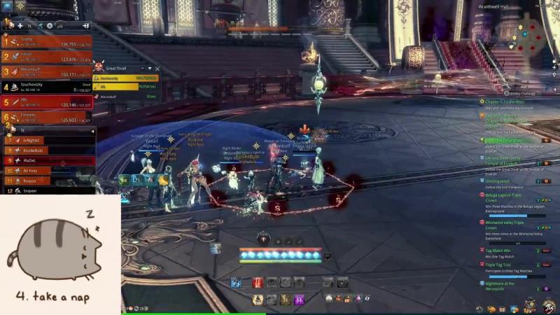 [ Blade and Soul ] Temple of Eluvium ( Night Raid )