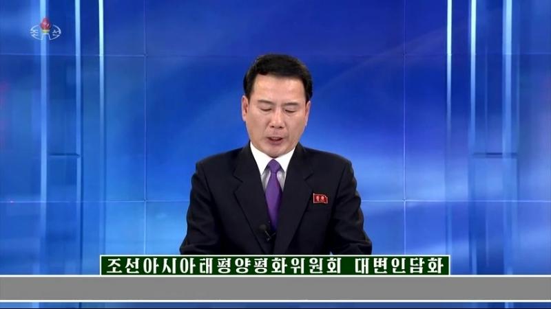 총련중앙회관에 대한 일본우익반동들의 총기테로범죄를 준렬히 단죄규탄한다 -조선아시아태평양평화위원회 대변인담화-