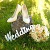 Свадебное агентство ✨АВРОРА✨