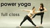 Intermediate Power Yoga Class ~ Inner Space