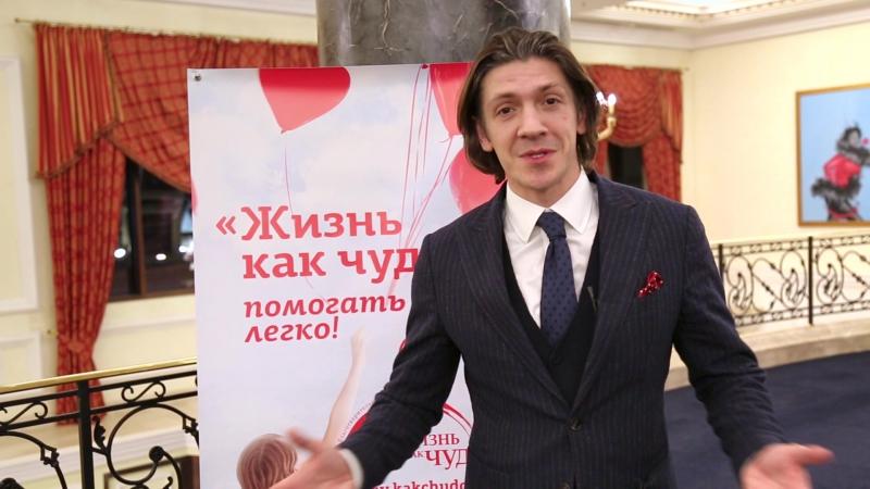 Леонид Овруцкий из группы Кватро приглашает на Душевный Бazar