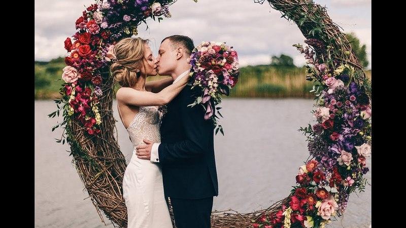 Свадебный Церемониймейстер Александра Каруна