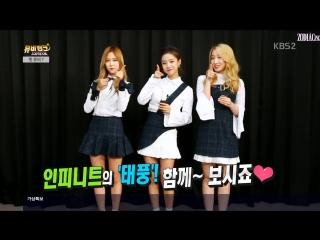 [RUS.SUB] WJSN (Cosmic Girls) в MV Bank's Hot Music Videos Seven