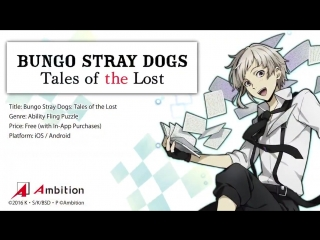Bungou Stray Dogs: Tales of the Lost [PV]