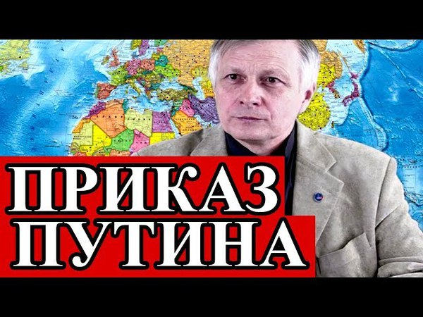 ЭKCТPЕНHЫЙ ВЫПУСК ВАЛЕРИЙ ПЯКИН 19.04.2018