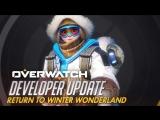 Developer Update | Return to Winter Wonderland | Overwatch