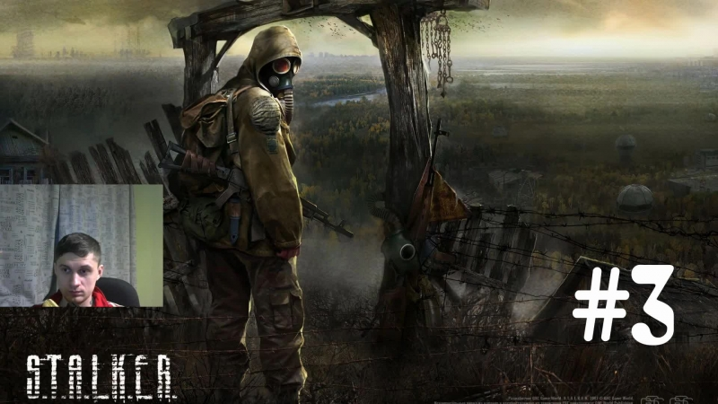 Короче, Меченый.....S.T.A.L.K.E.R.: Shadow of Chernobyl 3