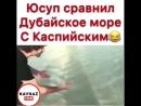 хорошие слова о Каспийском море
