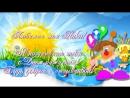 День рождения доченьки - детские слайд шоу на заказ
