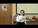 Симонова К 3 класс