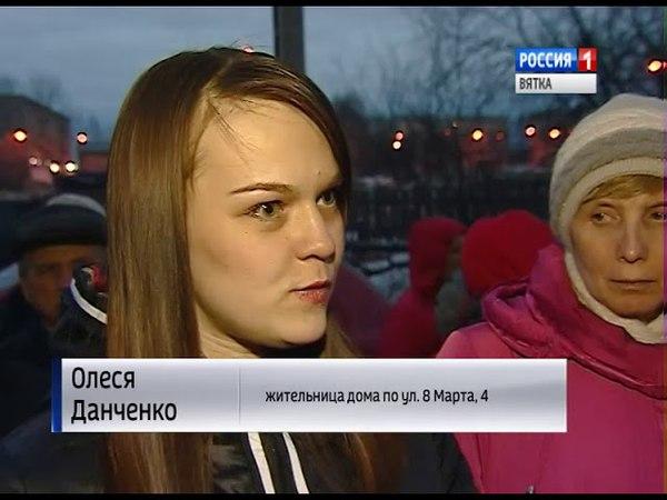 Двойной тариф за отопление переселенцам в Долгушино(ГТРК Вятка)