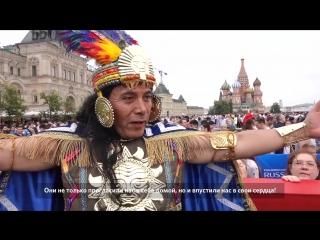 День Перу в Парке футбола