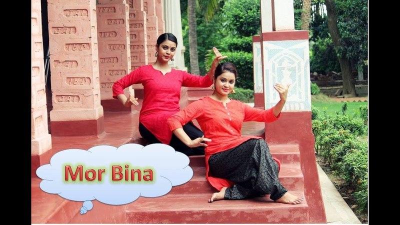 Mor Bina   Dance choreography   Antara Bhadra