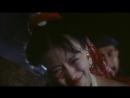 сексуальное насилие(изнасилование,rape) из фильма Qing lou shi er fang(Древний китайский бордель) - 1994 год
