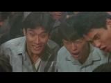 Заключенный Остров огня Узник Island of Fire Huo shao dao. 1990. 1080p Перевод Союз Видео. VHS