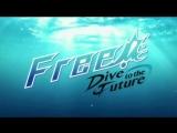 Free! Dive to the Future   Вольный стиль! Заплыв в будущее - Опенинг.