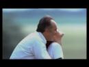 Les choses de la vie (Мелочи жизни) - Роми Шнайдер, Мишель Пикколи
