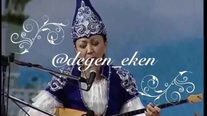 Айнур Турсынбаева