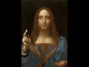 СПАСИТЕЛЬ МИРА Salvator Mundi, Леонардо да Винчи, около 1499-1500 г.