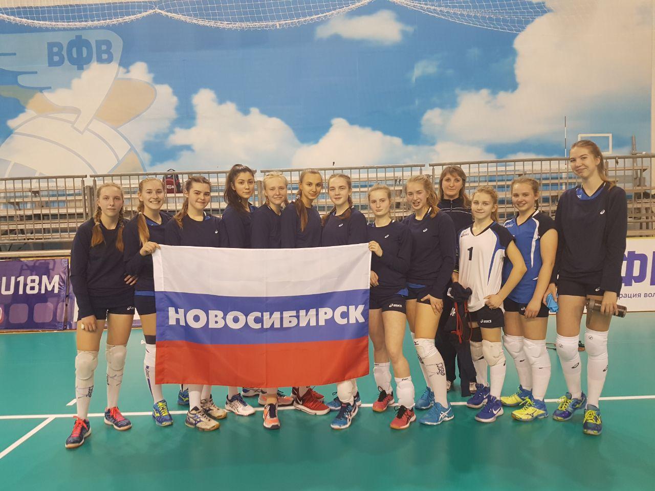 Сборная команда Новосибирской области