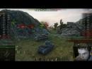Летсплей КОЛ@ТОМ WoT СТ D2 Случайный стандартный бой Рудники