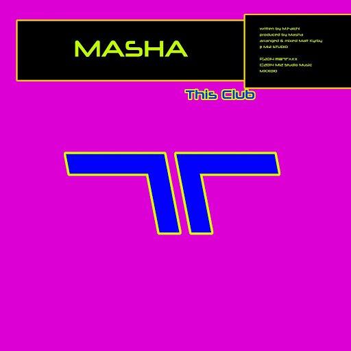 Masha альбом This Club