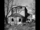 А.И. Осипов. Уроки истории. Часть 1