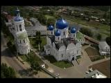 Малое золотое кольцо России 2ч.