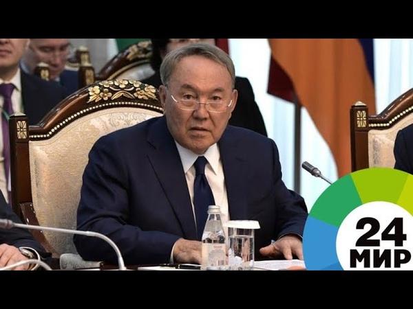 Назарбаев пригласил папу римского на Съезд мировых религий в Астане - МИР 24