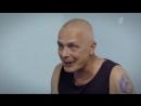 Погоня за прошлым 11-12 серия (2016) Криминальный фильм сериал (1)Trim