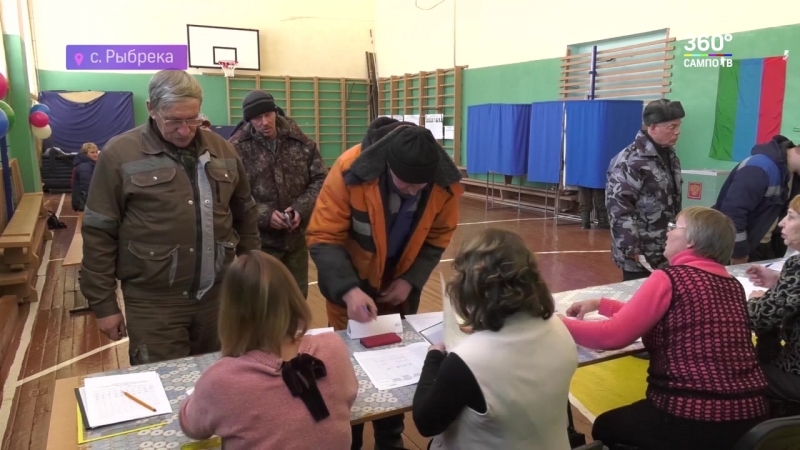 Голосование в Рыбреке