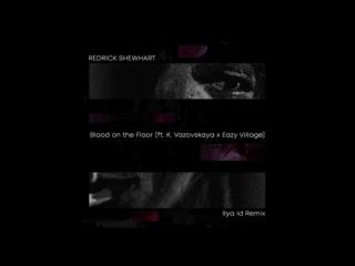 REDRICK SHEWHART - Blood on the Floor (Ilya Id remix)