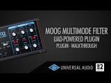 UAD - Moog Filter explained (Complete walkthrough)