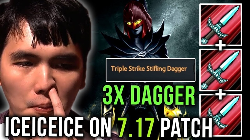 Iceiceice on New 7.17 Patch Trying New Phantom Assassin Talent Tree with Triple Dagger - Dota 2
