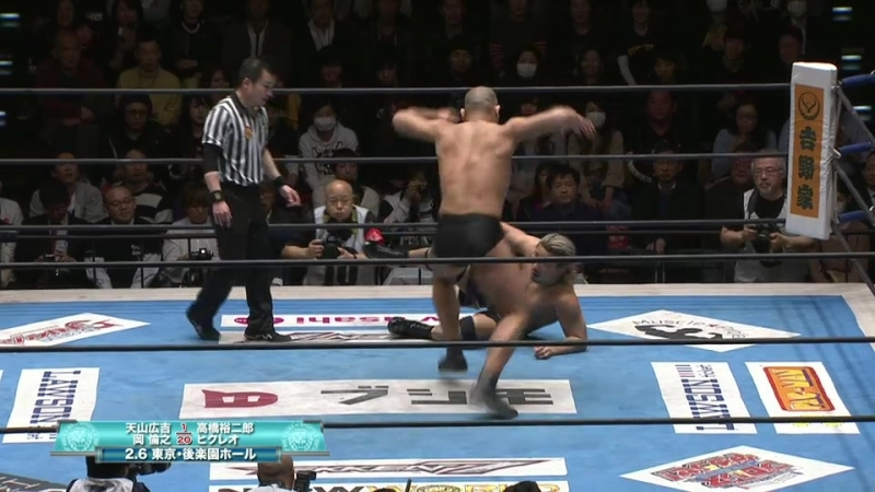 Hiroyoshi Tenzan, Tomoyuki Oka vs. Yujiro Takahashi, Hikuleo (NJPW - Road to the New Beginning 2018 - Day 7)