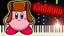 KIRBY MUSIC but it sounds RUSSIAN