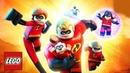 Мне нравится эта игра Lego The Incredibles 1