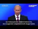 Что обещала Единая Россия пять лет назад Путин и Медведев на XII съезде Един