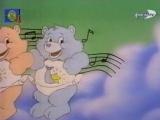 Care Bears 74 [cartoons.flybb.ru]