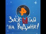 Новогоднее поздравление от Андрея Доброва!