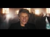 Bon Jovi - When We Were Us (05.03.2018)
