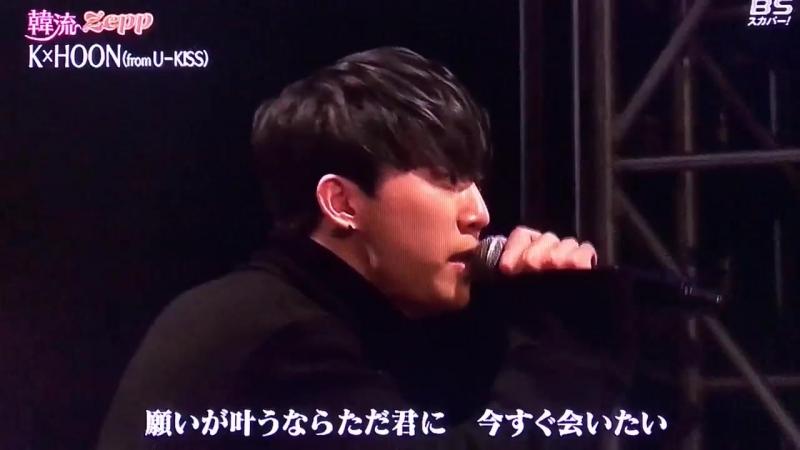 Kくんとフンちゃんのコラボ️ K HOONfrom U KISS 雪桜️ ️ 韓流ザップさんまた一つ願いを叶えてくれてどうもありがとうございました 韓流ザップ 韓流Zepp 歌手K hoon ukiss 雪桜