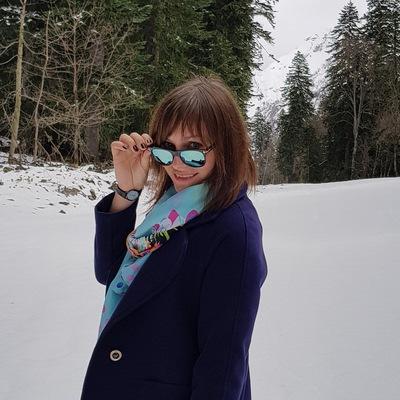Полина Молофеева