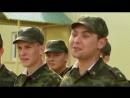 Кремлёвские курсанты 85 серия