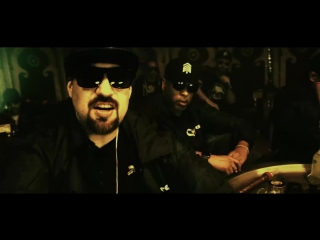 Cypress Hill - Band of Gypsies (2018) (Alternative Hip Hop)