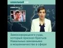 Олега Навального поместили в ШИЗО