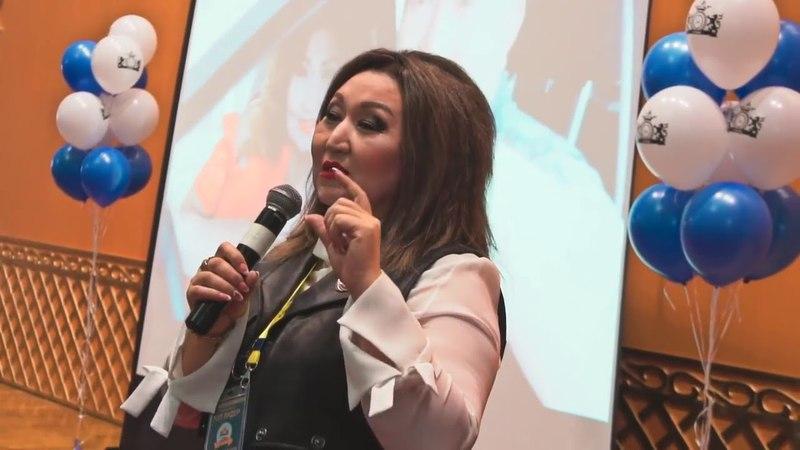 G-TIME CORPORATION 10.02.2018г. 3-я Итоговая региональная конференция г.Алматы